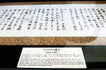 A scroll written in Japanese, that it is claimed is a copy of Jesus Christ's will, is displayed at a museum in Shingo Village, Aomori Prefecture, northern Japan. Some residents of Shingo say that Jesus spent 12 years in Japan and is buried in the village. Among them is Junichiro Sawaguchi, a local cilvil servant who claims to be a descendant of Christ and whose family owns the land containing Christ's grave.