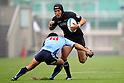Fumiya Santo (Ricoh), November 5, 2011 - Rugby : Japan Rugby Top League 2011-2012, 2nd Sec match between Ricoh Black Rams 17-45 YAMAHA Jubilo at Chichibunomiya Rugby Stadium, Tokyo, Japan. (Photo by Daiju Kitamura/AFLO SPORT) [1045]