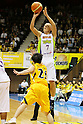 Tomokazu Abe (Levanga), OCTOBER 7, 2011 - Basketball : JBL 2011-2012 game between Hitachi Sunrockers 74-71 Levanga Hokkaido at Yoyogi 2nd Gymnasium in Tokyo, Japan. (Photo by Yusuke Nakanishi/AFLO SPORT) [1090]