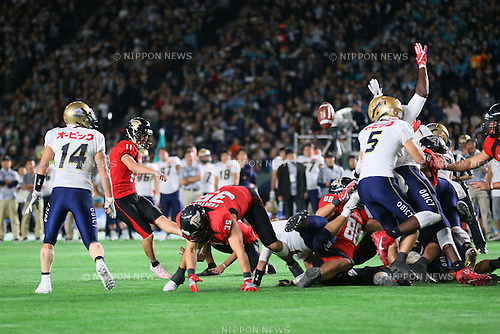 Hidetetsu Nishimura (Frontiers), <br /> DECEMBER 12, 2016 - American Football : <br /> X League Championship &quot;Japan X Bowl&quot; <br /> between Obic Seagulls 3-16 Fujitsu Frontiers <br /> at Tokyo Dome, Tokyo, Japan. <br /> (Photo by YUTAKA/AFLO SPORT)