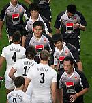 2011 Cathay Pacific / Credit Suisse Hong Kong Sevens - China 7s Team