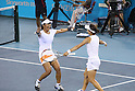 (L to R) Kotomi Takahata (JPN), Shuko Aoyama (JPN), AUGUST 20, 2011 - Tennis : The 26th Summer Universiade 2011 Shenzhen Women's Doubles Final at Tennis Court of Longgang Sports Center, Shenzhen, China. (Photo by YUTAKA/AFLO SPORT) [1040]