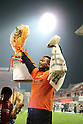 Chikara Fujimoto (Ardija), DECEMBER 3, 2011 - Football / Soccer : Chikara Fujimoto of Omiya Ardija waves to fans after the 2011 J.League Division 1 match between Omiya Ardija 3-1 Ventforet Kofu at NACK5 Stadium Omiya in Saitama, Japan. (Photo by Hiroyuki Sato/AFLO)