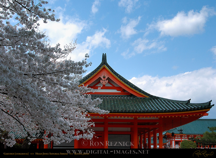 Gakuden Storehouse, Heian Imperial Shrine, Kyoto, Japan