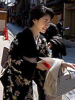woman in traditional kimono, Kyoto, Japan