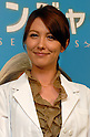 "TV personality Mona Yamamoto, 33, attends a promotional event for the film ""Passengers"" in Tokyo on Tuesday night. Yamamoto appeared dressed as a therapist (the main character in the film, played by Anne Hathaway, is a therapist). Yamamoto said, ""My dog always relaxes me at home."" Asked about her boyfriend, she said, ""We are getting along with each other,"" but declined to elaborate. ""Passengers"" opens on March 7. 24 February, 2009. (Taro Fujimoto/JapanToday/Nippon News)"