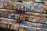 American Bookstore, Magazine rack