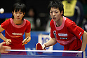 Kenta Matsudaira, JANUARY 20, 2011 - Table Tennis : All Japan Table Tennis Championships, Mix Doubles at Tokyo Metropolitan Gymnasium, Tokyo, Japan. (Photo by Daiju Kitamura/AFLO SPORT) [1045]..