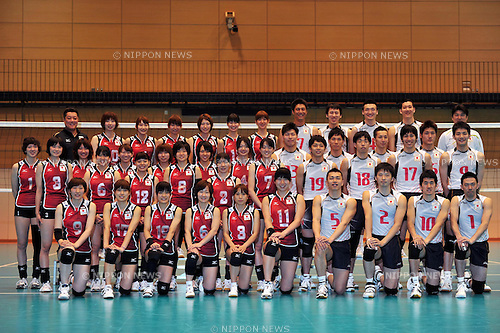 (L to R) Japan  Women's  Volleyball Team Group Line-Up (JPN),Japan Men's Volleyball Team Group Line-Up (JPN), MAY 16th, 2011 - Volleyball : during Press conference Japan Volleyball Team Men's and Women's at Ajinomoto National training center, Tokyo, Japan. (Photo by Jun Tsukida/AFLO SPORT) [0003] ...