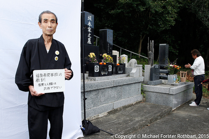 In March 2011, an earthquake and tsunami hit northern Japan and destroyed the Fukushima Daiichi nuclear power plant. Some 488 thousand people evacuated from the three-part disaster; in 2015, nearly 25% remain displaced.<br /> <br /> A massive effort is now underway to decontaminate towns in the Fukushima Exclusion Zone. Thousands of laborers are cleaning or demolishing every building, and removing and incinerating all topsoil in inhabited areas. In the adjacent forests and mountains, radiation levels remain higher and will not be cleaned.<br /> <br /> Naraha, 12 miles south of the nuclear plant, is the first town to reopen after the disaster. Residents were allowed to return home full-time on Sept. 5, 2015. To date, an estimated 100 residents have returned, out of a pre-disaster population of 7,400. <br /> <br /> I returned to Fukushima one week after Naraha reopened and spent a month there, interviewing and photographing returnees and decontamination workers. I asked portrait subjects to write down their hopes and fears for their hometowns, and then discuss these thoughts about their future. People&rsquo;s written declarations often differed substantially from their spoken comments.<br /> &copy; Michael Forster Rothbart Photography<br /> www.mfrphoto.com &bull; 607-267-4893<br /> 34 Spruce St, Oneonta, NY 13820<br /> 86 Three Mile Pond Rd, Vassalboro, ME 04989<br /> info@mfrphoto.com<br /> Photo by: Michael Forster Rothbart<br /> Date:  10/4/2015<br /> File#:  Canon &mdash; Canon EOS 5D Mark III digital camera frame B19911