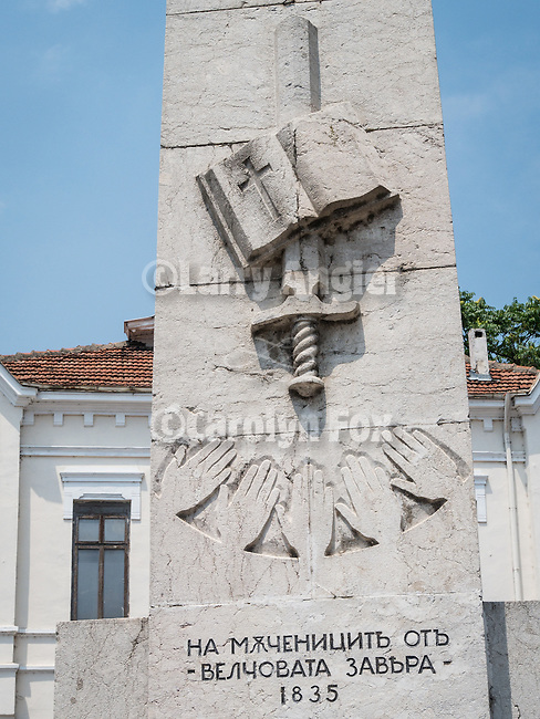 Monument to the struggles of Bulgarian Independence from the Turks in 1835. Historic streets of Veliko Tarnovo, Bulgaria.<br /> <br /> (Third Bulgarian Uprising against the Ottoman Empire)