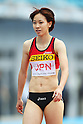 Chisato Fukushima (JPN), .MAY 6, 2012 - Athletics : .SEIKO Golden Grand Prix in Kawasaki, Women's 4100m Relay .at Kawasaki Todoroki Stadium, Kanagawa, Japan. .(Photo by Daiju Kitamura/AFLO SPORT)