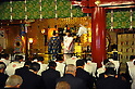 January 4, 2012, Tokyo, Japan -Shinto priests give God's blessing to a group of business persons on the traditional first business day in 2012 at Kanda Shrine in downtown Tokyo on Wednesday, January 4, 2012. Thousands of people turned out to celebrate the new year and make their wishes in a traditional rite at the Shinto shrine which dates back 1,270 years. (Photo by Natsuki Sakai/AFLO) [3615] -mis-