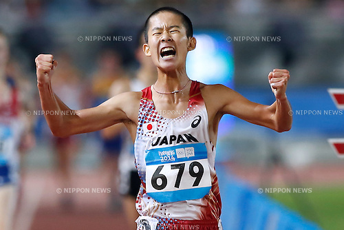 Minoru Onogawa (JPN), <br /> AUGUST 24, 2014 - Athletics : <br /> Boys' 10,000m walk Final <br /> at Nanjing Olympic Sports Center <br /> during the 2014 Summer Youth Olympic Games in Nanjing, China. <br /> (Photo by AFLO SPORT)