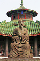A statue of Hai Rui, a famous official of uprightness in the Ming Dynasty, at the tomb of Hai Rui in Haikou city, Hainan Island, China..16 Jan 2005