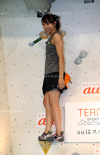 """August 9, 2016, Tokyo, Japan - Japan's  top sport-climbing athlete Akiyo Noguchi performs as she and other three athletes Tomoa Narasaki, Miho Nonaka and Kokoro Fujii form the """"Team au"""", supported by KDDI at a presentation in Tokyo on Tuesday, August 9, 2016. IOC decided recently that sport-climbing would be one of the eight sports for the Tokyo 2020 Olympic Games additional events.    (Photo by Yoshio Tsunoda/AFLO) LWX -ytd-"""