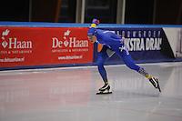 SCHAATSEN: LEEUWARDEN, 22-10-2016, Elfstedenhal, KNSB Trainingswedstrijden, Jorien Voorhuis, ©foto Martin de Jong