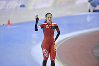 SPEED SKATING: SALT LAKE CITY: 20-11-2015, Utah Olympic Oval, ISU World Cup, 500m Ladies, winner Hong Zhang (CHN), ©foto Martin de Jong