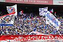 F  Yokohama F Marinos Fans, .MAY 6, 2012 - Football /Soccer : .2012 J.LEAGUE Division 1 .between Yokohama F Marinos 2-1 Consadole Sapporo .at Nissan Stadium, Kanagawa, Japan. .(Photo by YUTAKA/AFLO SPORT) [1040]