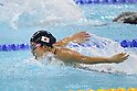 Matsumi Hoshi (JPN), AUGUST 18, 2011 - Swimming : The 26th Summer Universiade 2011 Shenzhen Women's 50m Butterfly Final at Natatorium of Universiade Center, Shenzhen, China. (Photo by YUTAKA/AFLO SPORT) [1040]