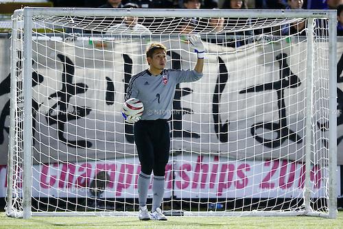 Daisuke Sato (JPN), NOVEMBER 18, 2014 - Football 5-a-sider : IBSA Blind Football World Championships 2014 Group A match between Japan 0-0 Morocco at National Yoyogi Stadium Futsal Court, Tokyo, Japan. [1180]