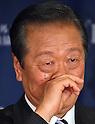 Ichiro Ozawa - President of People's Life Party