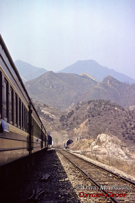 Train & Great Wall In Background