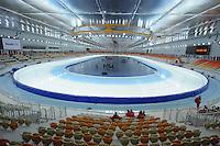 Sochi Adler Arena 180313