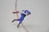 SPEED SKATING: INZELL: 06-12-2015, Max Aicher Arena, ISU World Cup, ©foto Martin de Jong