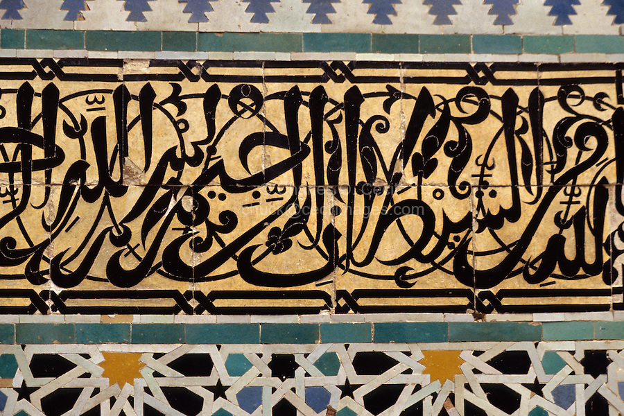 Fez, Morocco - Tile Work and Calligraphy, Bou Inania Medersa, 14th. Century.