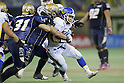"Masaki Matsuoka (Fighters), JANUARY 3, 2012 - American Football : American Football Japan Championship ""Rice Bowl"" between Obic Seagulls 38- 28 Kansei Gakuin University Fighters at Tokyo Dome, Tokyo, Japan. (Photo by Yusuke Nakanishi/AFLO SPORT) [1090]"