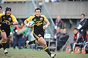 Yusuke Aoki (Sungoliath),.JANUARY 15, 2012 - Rugby :.Japan Rugby Top League 2011-2012 match between Suntory Sungoliath 43-26 Kintetsu Liners at Prince Chichibu Memorial Stadium in Tokyo, Japan. (Photo by Hitoshi Mochizuki/AFLO)