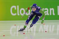 SCHAATSEN: HEERENVEEN: 12-12-2014, IJsstadion Thialf, ISU World Cup Speedskating, Thijsje Oenema, ©foto Martin de Jong