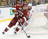 Alex Killorn (Harvard - 19), Steve Quailer (Northeastern - 10) - The Northeastern University Huskies defeated the Harvard University Crimson 4-0 in their Beanpot opener on Monday, February 7, 2011, at TD Garden in Boston, Massachusetts.