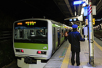 Blue lights installed at all 29 JR Yamanote Line stations for a cost of 15 million Yen (165,000 USD) in an effort to decrease suicides by people jumping under trains. Over 2,000 people jumped under trains in 2008, accounting for 6% of all suicides in the country. The blue LED lights are meant to calm and soothe potential jumpers, though there is little scientific evidence for this. Japan has one of the highest suicide rates in the world which the recent economic crisis has exacerbated. Ebisu Station, Tokyo, Japan December 4th 2009