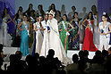 Miss International Beauty Pageant 2014