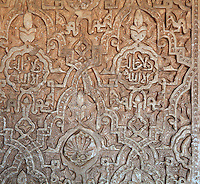 Detail of carved stucco work in the Mexuar, meeting room for Council of Ministers and public reception room of the Sultan, Alhambra, Granada, Andalusia, Southern Spain. The Alhambra was begun in the 11th century as a castle, and in the 13th and 14th centuries served as the royal palace of the Nasrid sultans. The huge complex contains the Alcazaba, Nasrid palaces, gardens and Generalife. Granada was listed as a UNESCO World Heritage Site in 1984. Picture by Manuel Cohen
