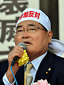 October 26, 2011, Tokyo, Japan - Shizuka Kamei, chief of the People's New Party speaks during the rally against Japan to take part in the Trans-Pacific Partnership (TPP) negotiations in Tokyo on Wednesday, October 26, 2011. Japan's government is trying to accelerate its decision on whether to join multilateral negotiations for a Pacific-wide trade pact. The TPP is a regional free trade agreement that would in principle eliminate all tariffs within the zone, including on farm products, which have been excluded from Japan's previous free trade deals. Thousands of Japanese farmers marched through central Tokyo to push the government not to join a TPP that will likely hit the nation's small farmers. (Photo by Natsuki Sakai/AFLO) [3615] -ty-