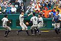 87th National High School Baseball Invitational Tournament: Tokai University Daiyon 1-3 Tsuruga Kehi
