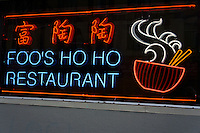 Neon sign of a Chinese restaurant in Chinatown, Vancouver, British Columbia, Canada.