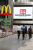Mc Donald<br />  fast food restaurant in Bangkok, Thailand in January 2017, after the King's death