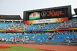 12 August 2008: Beijing Workers' Stadium.  The women's Olympic team of Brazil defeated the women's Olympic soccer team of Nigeria 3-1 at Beijing Workers' Stadium in Beijing, China in a Group F round-robin match in the Women's Olympic Football competition.