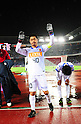 Mitsuo Ogasawara (Antlers),.MARCH 31, 2012 - Football / Soccer :.Mitsuo Ogasawara of Kashima Antlers looks dejected as he acknowledges fans after the 2012 J.League Division 1 match between Yokohama F Marinos 0-0 Kashima Antlers at Nissan Stadium in Kanagawa, Japan. (Photo by AFLO)