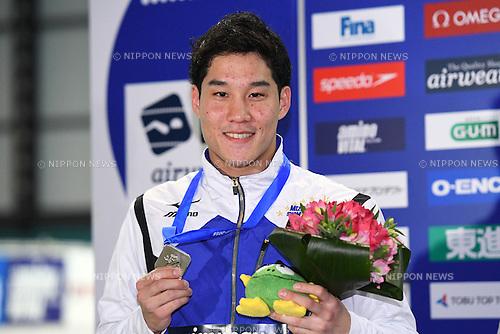 Yuki Kobori (JPN), <br /> OCTOBER 26, 2016 - Swimming : FINA Swimming World Cup Tokyo <br /> Men's 200m Freestyle Award Ceremony <br /> at Tatsumi International Swimming Pool, Tokyo, Japan. <br /> (Photo by AFLO SPORT)