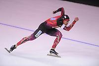 SPEEDSKATING: CALGARY: 14-11-2015, Olympic Oval, ISU World Cup, 1000m B-division, Hubert Hirschbichler (GER), ©foto Martin de Jong