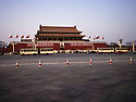 BB01678-02...CHINA - The Meridian Gate to the Forbidden City in Beijing.