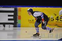 SCHAATSEN: HEERENVEEN: 16-01-2016 IJsstadion Thialf, Trainingswedstrijd Topsport, Demi van Benthem, ©foto Martin de Jong