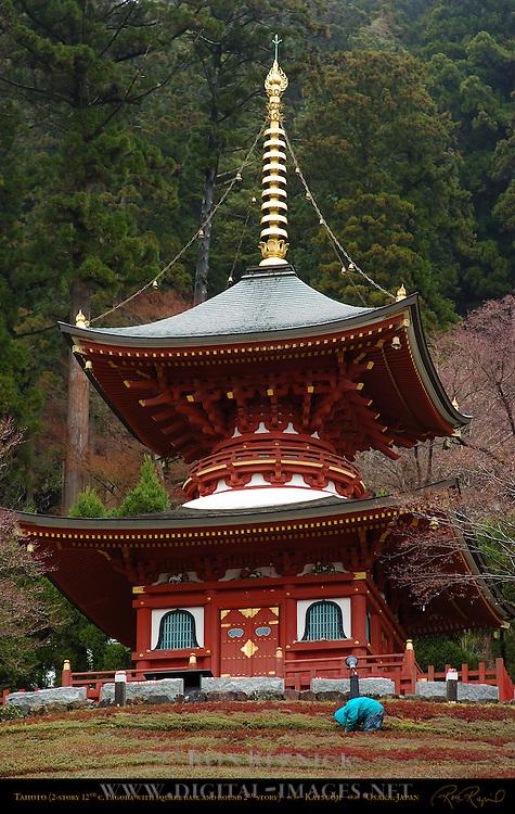 Tahoto 2-story Pagoda, Square base, Round 2nd Story, Katsuoji, Minoh Mountain, Osaka, Japan
