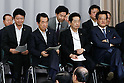 June 28th, 2011, Tokyo, Japan - Beleaguered Japanese Prime Minister Naoto Kan, second from left, attends a party caucus as the ruling Democratic Party of Japan calls on a general assembly of its members at the Diet in Tokyo on Tuesday, June 28, 2011. Defining for the first time conditions for fulfilling his June 2 pledge to resign, Kan said on Monday he would resign after the passage of three key bills - the second reconstruction budget, the renewable energy bill and the bond-issuance bill. Kan has been under pressure from both the opposition and his own Democratic Party of Japan to step down over his poor handling of the March 11 earthquake and tsunami that caused the biggest nuclear catastrophe in 25 years. (Photo by AFLO) [3609] -mis-...