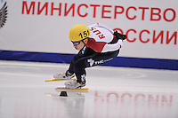 "SHORT TRACK: MOSCOW: Speed Skating Centre ""Krylatskoe"", 15-03-2015, ISU World Short Track Speed Skating Championships 2015, Semifinals 1000m Men, Victor AN (#151   RUS), ©photo Martin de Jong"